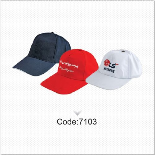 کلاه تبلیغاتی کد 7103
